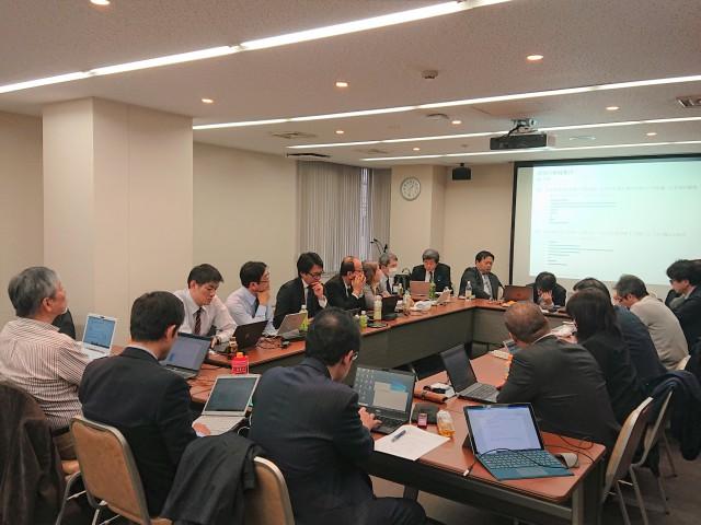 中央支部 令和元年度 第8回部長会 (2019年(令和元)年12月7日)開催報告