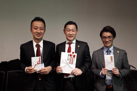 「中央支部まつり2019」開催報告(詳細)