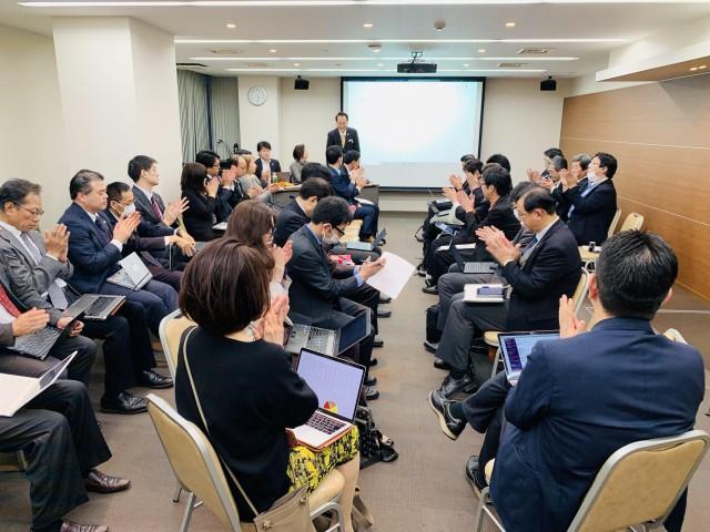 中央支部 令和元年度 第4回執行委員会 (2019年(令和元)年12月7日)開催報告