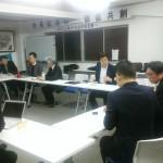 スプリングフォーラム2020プロジェクト 第1回 実行委員会