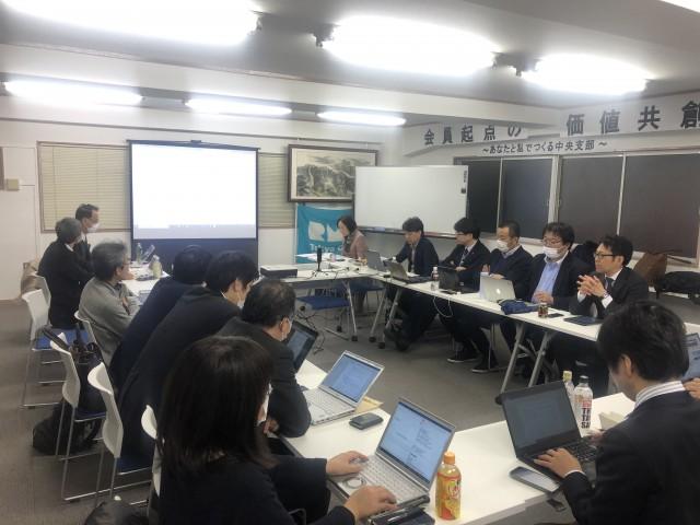 中央支部 令和元年度 第10回部長会 (2019年(令和元)年2月13日)開催報告