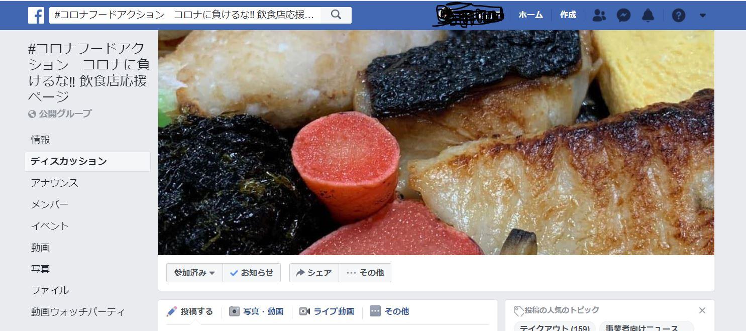 Photo3_fujita