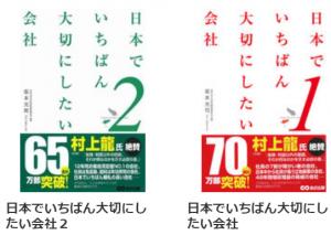 g2_ooishi