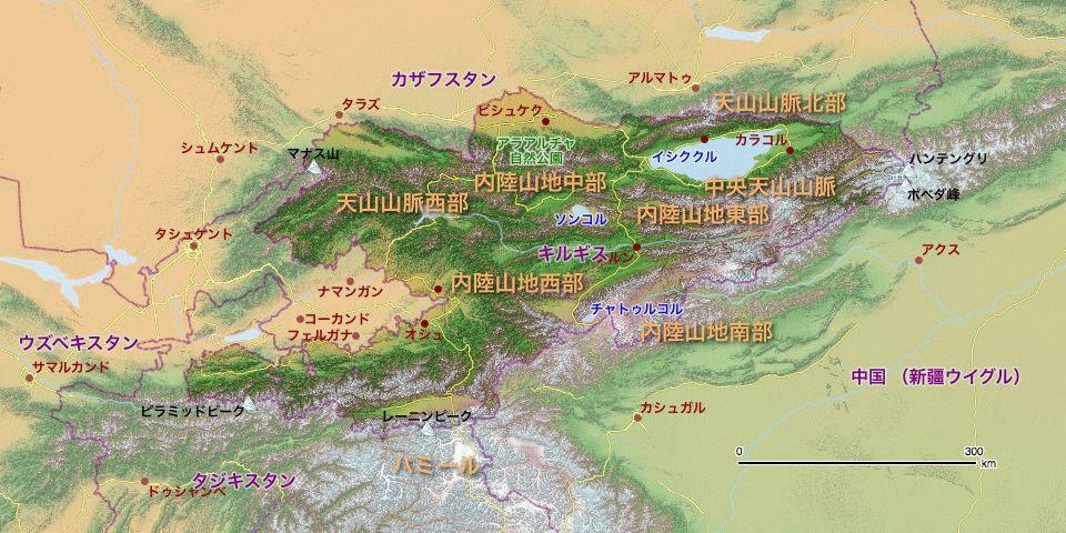 グローバル・ウインド「中央アジアと一帯一路 その3 キルギス」(2020 ...
