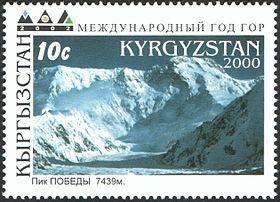 天山山脈最高峰 ポベーダ山(勝利鋒)7,439m