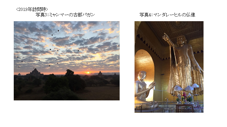 写真3_4