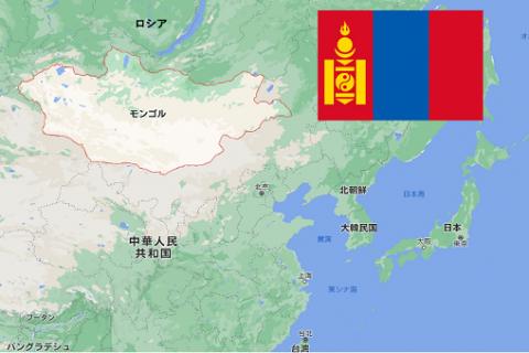 グローバル・ウインド「雄大なモンゴルの魅力と将来性」(2021年7月)